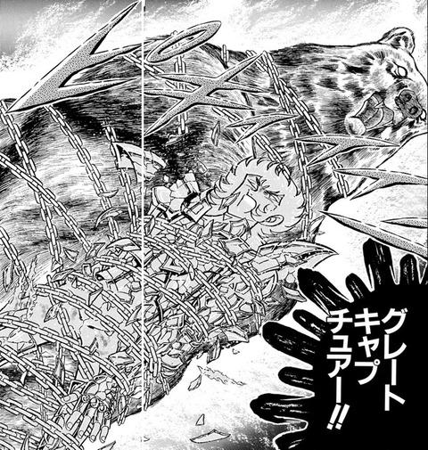 【聖闘士星矢】アンドロメダ瞬「ネビュラチェーン!」ワイ「かっけぇ!どういう事するんや!」