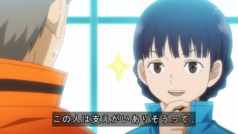 アニメ「ワールドトリガー」2期第6話、柿崎隊長vs遊真、一騎打ちの結末は・・・!?【感想】