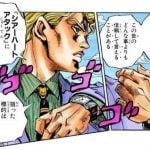 【ジョジョ】吉良吉影「シアーハートアタックに弱点はない」億泰「ほいガオン!」