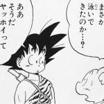 【悲報】ドラゴンボール超の悟空ってなんであんなナヨナヨしてんの?????