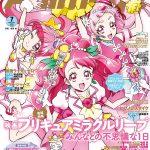 アニメージュ最新号! 2020年7月号の紹介   – !