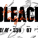 「BLEACH -ブリーチ-」20周年記念サイトで謎のカウントダウンが開始!千年血戦篇のアニメ化確定か?