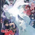 【週末アニメ映画ランキング】「ドラえもん」2位、「Fate/stay night [Heaven's Feel]」5位、「はたらく細胞!!」は10位発進