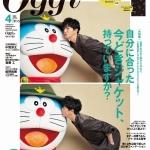 木村拓哉、約20年ぶりの「Oggi」表紙でドラえもんにキス 国民的人気者が夢の共演