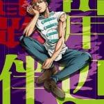 OVA「岸辺露伴は動かない」発売記念に生配信番組 櫻井孝宏、小野友樹、高木渉が出演