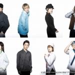 「舞台『デュラララ!!』~円首方足の章~」メインキャラ8人のキャラクタービジュアル追加公開