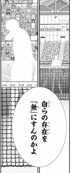 【朗報】今月の「新テニスの王子様」、自らの存在を『無』にする奥義が炸裂し熱すぎる展開に!!