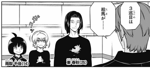 【ワールドトリガー】東さんを初めて見た俺「へー戦闘力はないけど戦術に長けたベテランB級の人なんだなー」