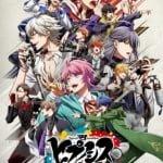 『ヒプノシスマイク-Division Rap Battle-』Rhyme Anima、2020年7月放送決定!PVついに解禁! –