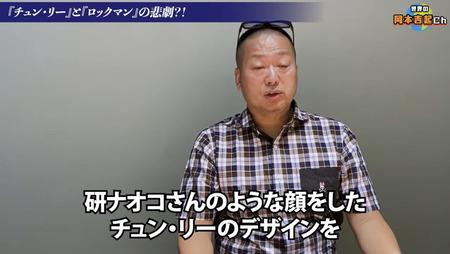 【画像】CAPCOM「春麗はこの絵で…」米国「日本人さぁ…そんな絵は海外では通用しないよ?」→変更した結果w