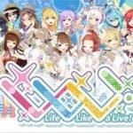 人気バーチャルアイドルが一堂に会するオンラインライブフェス『Life Like a Live!』(えるすりー)ライブ配信アプリ「ミクチャ」でのチケット販売開始!