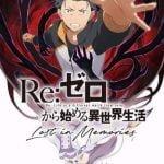 「リゼロ」公式スマートフォン向けゲーム『Re:ゼロから始める異世界生活 Lost in Memories』公式Twitter 5万フォロワー突破! –