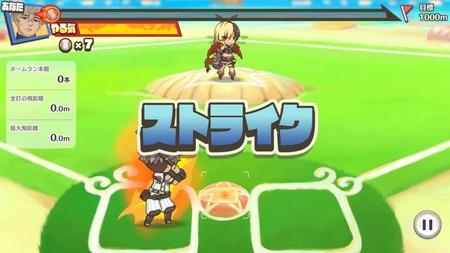 【朗報】「ゲーム内のゲーム」←これの面白さは異常w