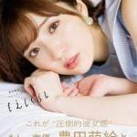 豊田萌絵さんの最新フォトブック「もえしぐらし」は、本日発売!  アニメニュースの