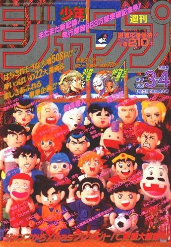 【悲報】「週刊少年ジャンプ」、発行部数が150万部を割ってしまう・・・