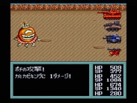 【悲報】海外ゲーム会社「自爆するザコ敵の名前か…『カミカゼ』でええか!w」