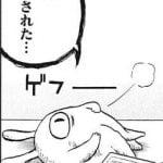 【悲報】週刊少年ジャンプさん、ガチのマジで暗黒時代へw