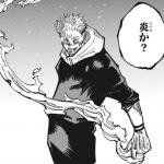 【呪術廻戦】SUKUNAキッチン始まるみたいだけど宿儺さん料理人説ガチでありそうじゃね?