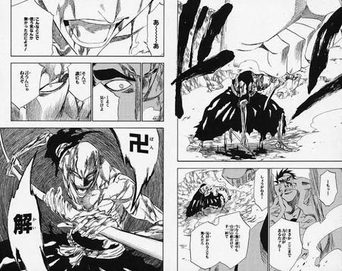 【BLEACH】みんなは「───卍解」って囁く派? それとも「卍!!解!!」って叫ぶ派??