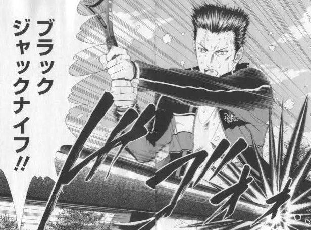 【悲報】テニスの王子様の桃城さん、天気予報覚えても雑魚扱いされる