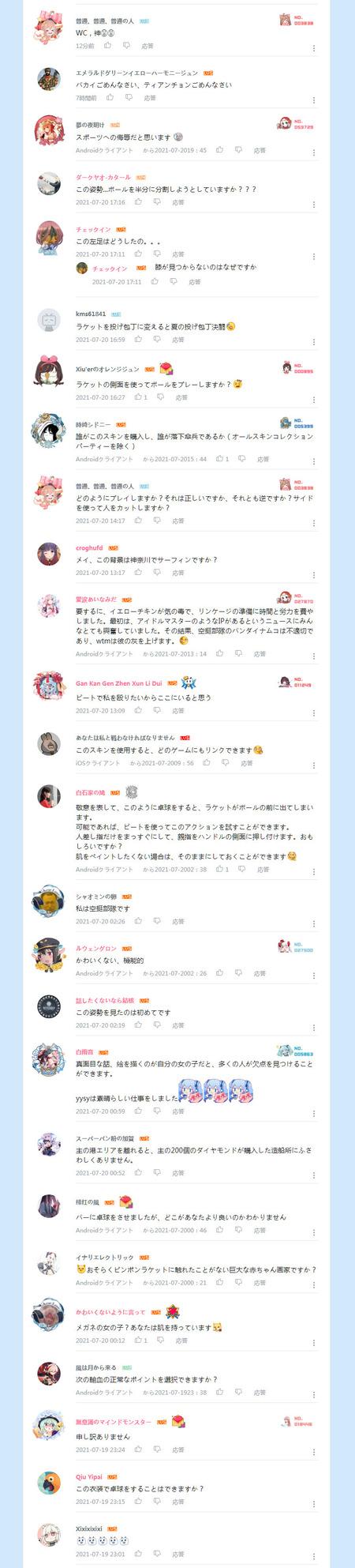 【悲報】アズレンコラボの「アイマス」、中国人から酷評されてしまう…