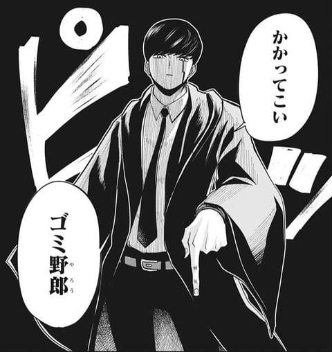 【東方】ジャンプ連載中「マッシュル」 大人気で編集部も戸惑うw