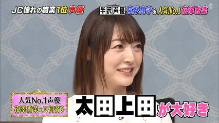 【悲報】人気声優さん「飯塚幸三は遺族に向き合ってない。モヤモヤすごくします」