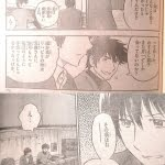 【衝撃】MAJOR2新監督、佐藤寿也が就任w(画像あり)