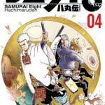 """「NARUTO」作者の新作打ち切りで、またもや証明された漫画界の""""アノ法則""""!!"""