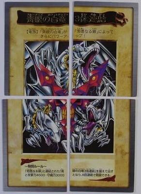【画像】遊戯王さん、昔懐かし「合体」するカードが登場するw