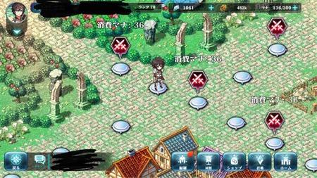 【画像】ダークなポケモンっぽいゲーム『エバーテイル』、1億円を配り出すwwww