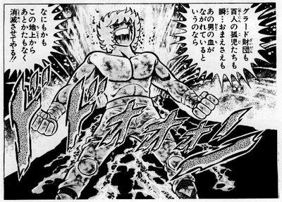 【聖闘士星矢】一輝は味方キャラにすべきではなかった