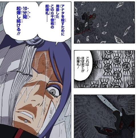 【NARUTO】チヨバア「暁倒しました、サクラの命救いました、我愛羅生き返らせました」←評価されない理由…