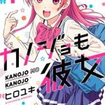 【朗報】漫画家のヒロユキ先生、4作品目のアニメ化が決まり完全にレジェンドの仲間入りへ