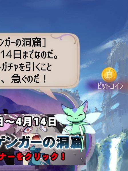 【悲報】無名ゲーム会社の社長さん、イキって「ウマ娘」にケンカを売ってしまう…
