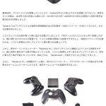 ゲーム貿易会社「反動無効コンバーターが売れまくってます!!」ニッコリ