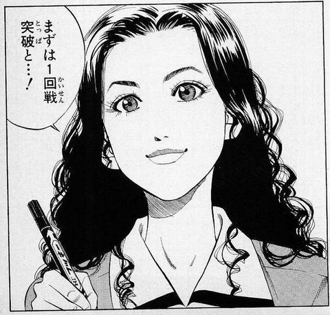 【画像】「スラムダンク」の三井の髪型、一周回ってオシャレになるw