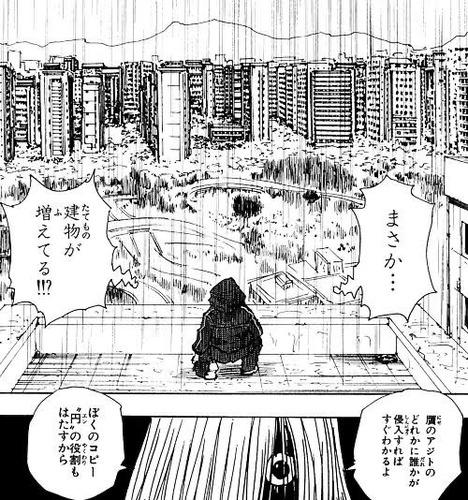 【HUNTER×HUNTER】幻影旅団さん、非戦闘員のコルトピを一人でトイレに行かせてしまう・・・