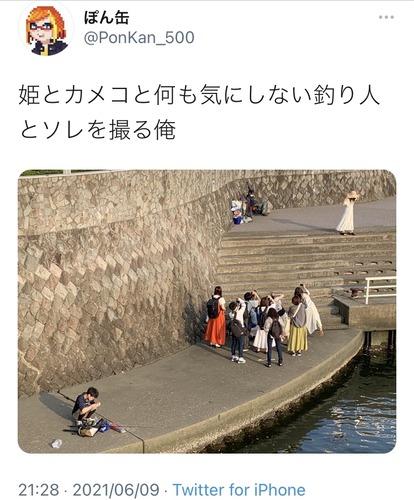 【画像】釣り人さん、『コスプレ撮影会』の近くで釣りを開始してしまうw