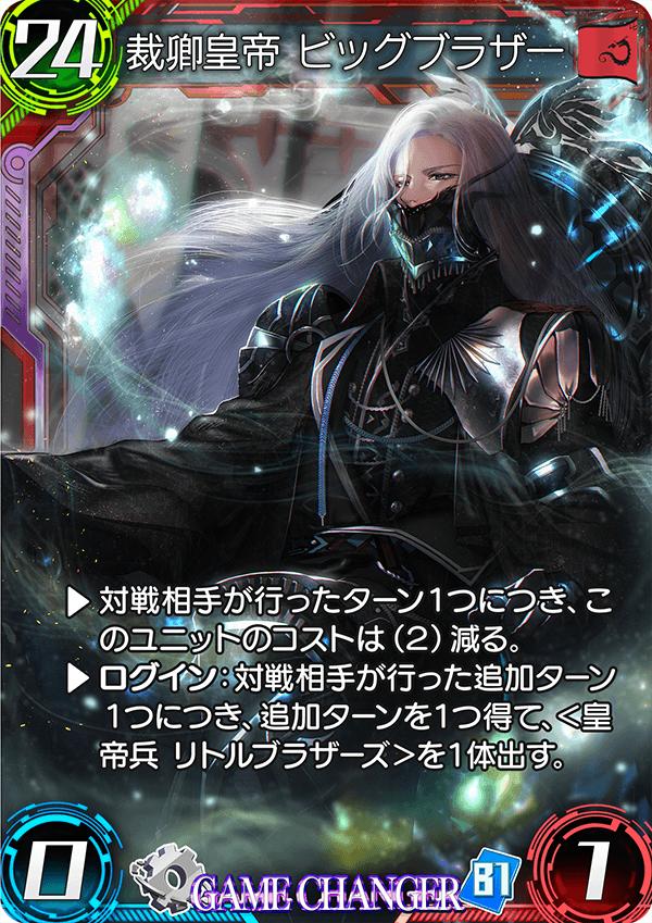 カードゲームの「追加ターン行動できるカード」ってロマンがあるよね