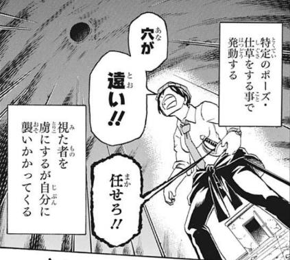 【感想】 アンデッドアンラック 72話 貞子ちゃん可愛いけど否定能力がマイナス過ぎる… 次回センターカラーめでたい!【ネタバレ注意】