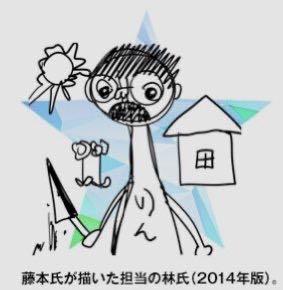 藤本タツキ先生の印象的なエピソードが何度見ても怖い…