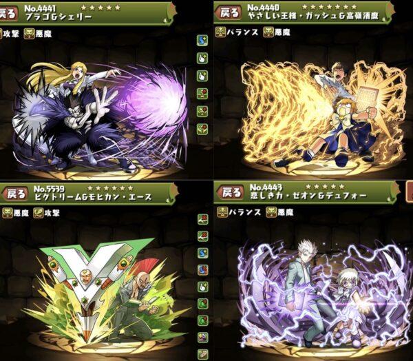 『金色のガッシュ!!』が2021年9月末大型アプリとのゲームコラボ決定 20キャラクター以上が登場予定!