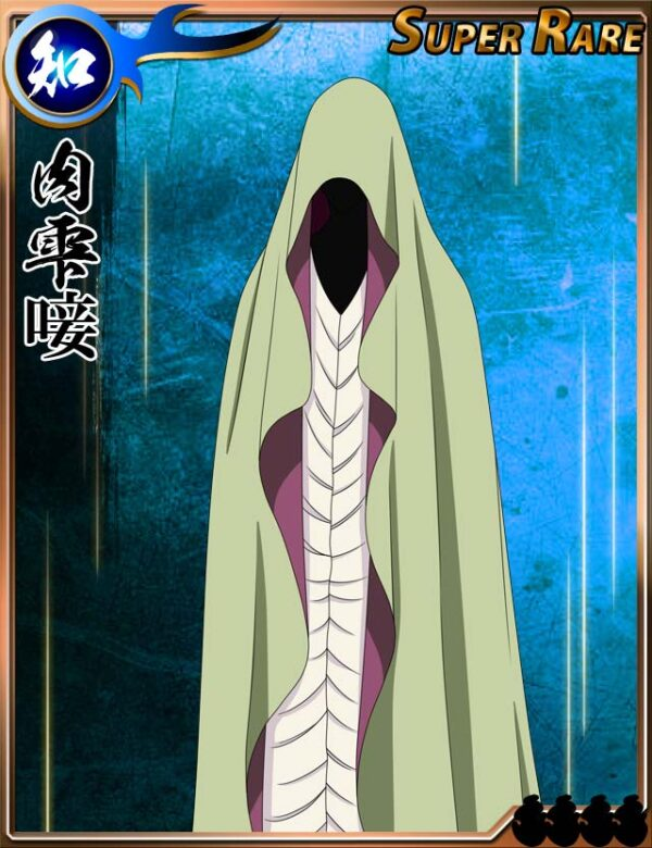 【ブリーチ】藍染惣右介「どうも 卯ノ花隊長(あっヤベ…)」