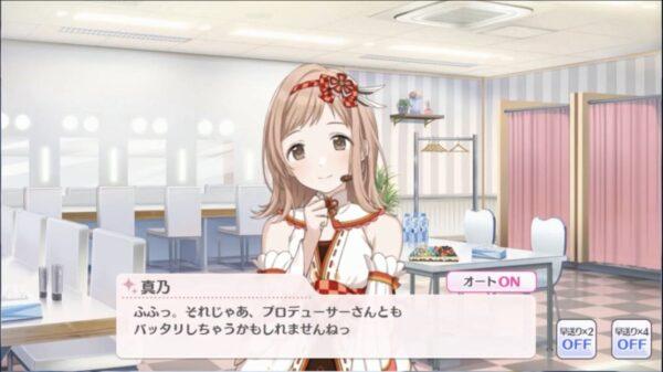 【シャニマス】笑う櫻木真乃の僅かな変化を見逃さず怪訝そうな目で見る福丸小糸ちゃん