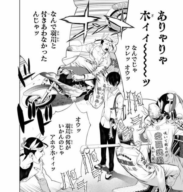 【化物語】大暮維人先生が描いた猫羽川翼が可愛すぎる