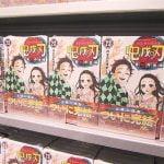 【悲報】菅内閣、漫画・アニメ制作費もGDPに計上へ 0.9兆円押し上げ