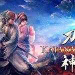 『侍道外伝 KATANAKAMI』のダウンロードコンテンツが販売開始!