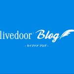 『約束のネバーランド』海外実写ドラマ化決定!?