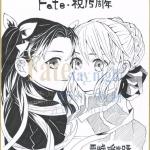 【画像】鬼滅の刃作者が「Fate/stay night」15周年イベントでイラストを寄稿!!